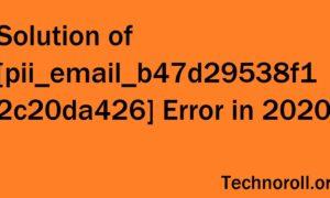 pii email error